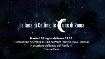 La Luna di Collins, Le Lune di Roma